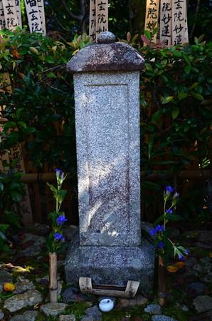 吉野太夫墓所