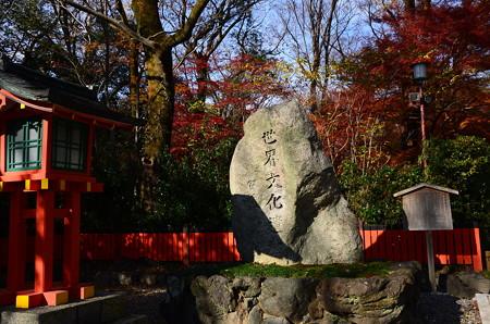 世界文化遺産 賀茂御祖神社