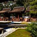 Photos: 三井神社