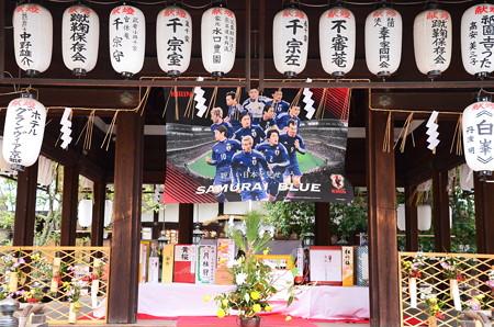 球技の神社