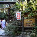 写真: 野宮神社