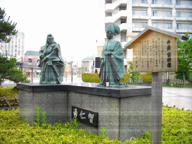 小松駅前勧進帳