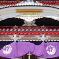 Photos: 歌舞伎座