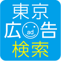 2016adsearch_banner