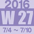 Photos: 2016w27