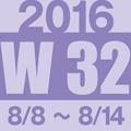 2016w32