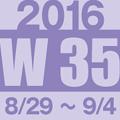 2016w35