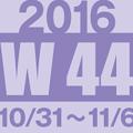 2016w44