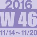 2016w46