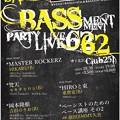 写真: ■2017年3月16日(木)東京/下北沢  「 地下室の会 BASS MENT PARTY LIVE 」