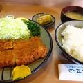 Photos: ひれかつ