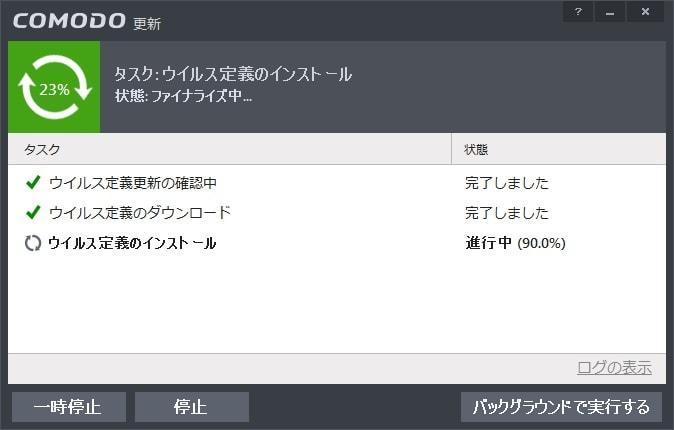 http://art33.photozou.jp/pub/119/2912119/photo/236854515_org.v1463658100.jpg