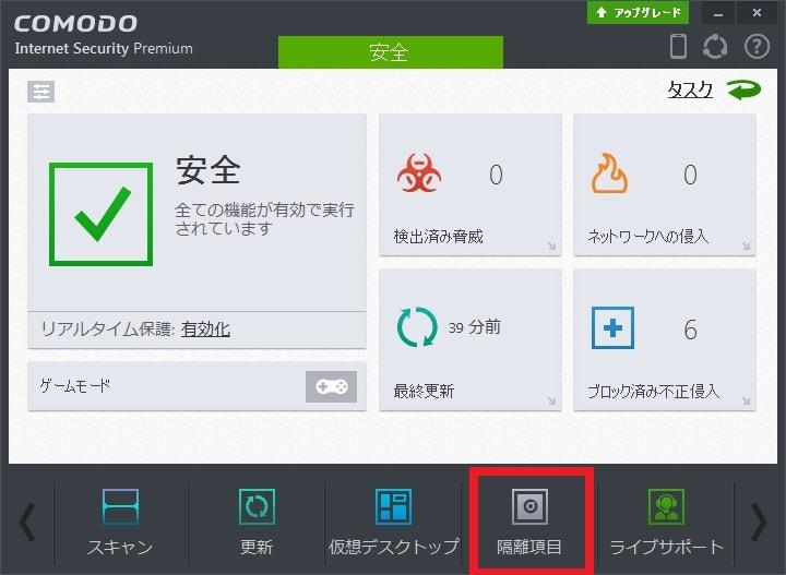 http://art33.photozou.jp/pub/119/2912119/photo/236854607_org.v1463658226.jpg