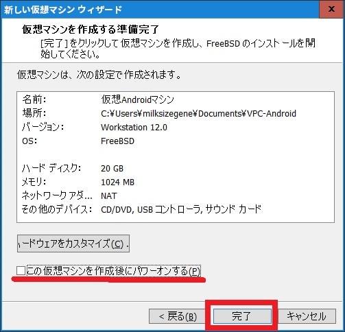 http://art33.photozou.jp/pub/119/2912119/photo/236863538_org.v1463767939.jpg