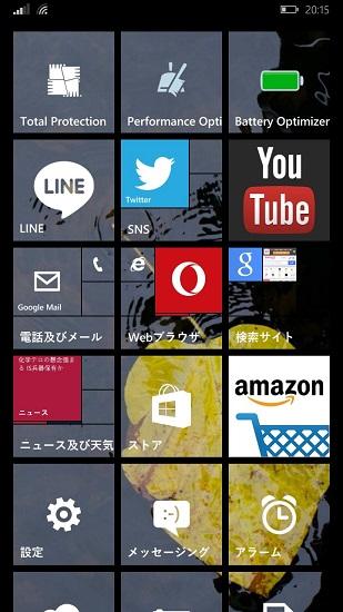 http://art33.photozou.jp/pub/119/2912119/photo/236907306_org.v1463827840.jpg