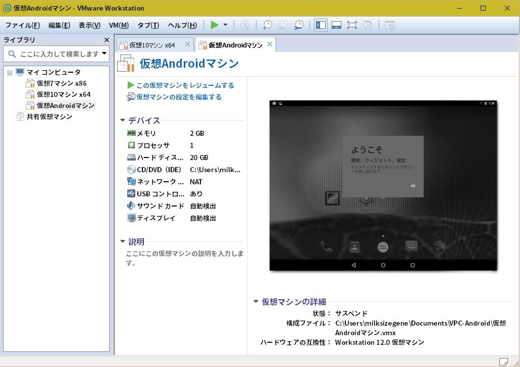 http://art33.photozou.jp/pub/119/2912119/photo/237014304_org.v1464079262.jpg