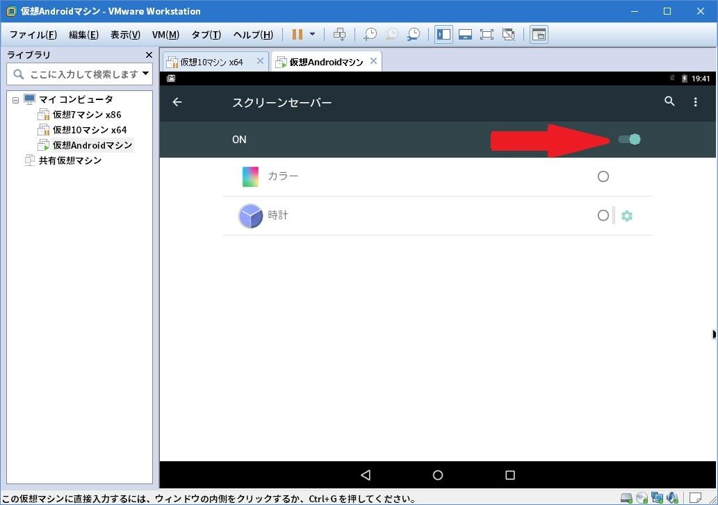 http://art33.photozou.jp/pub/119/2912119/photo/237052053_org.v1464187304.jpg