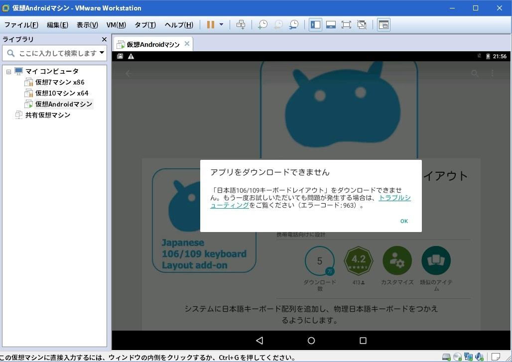 http://art33.photozou.jp/pub/119/2912119/photo/237052122_org.v1464184368.jpg