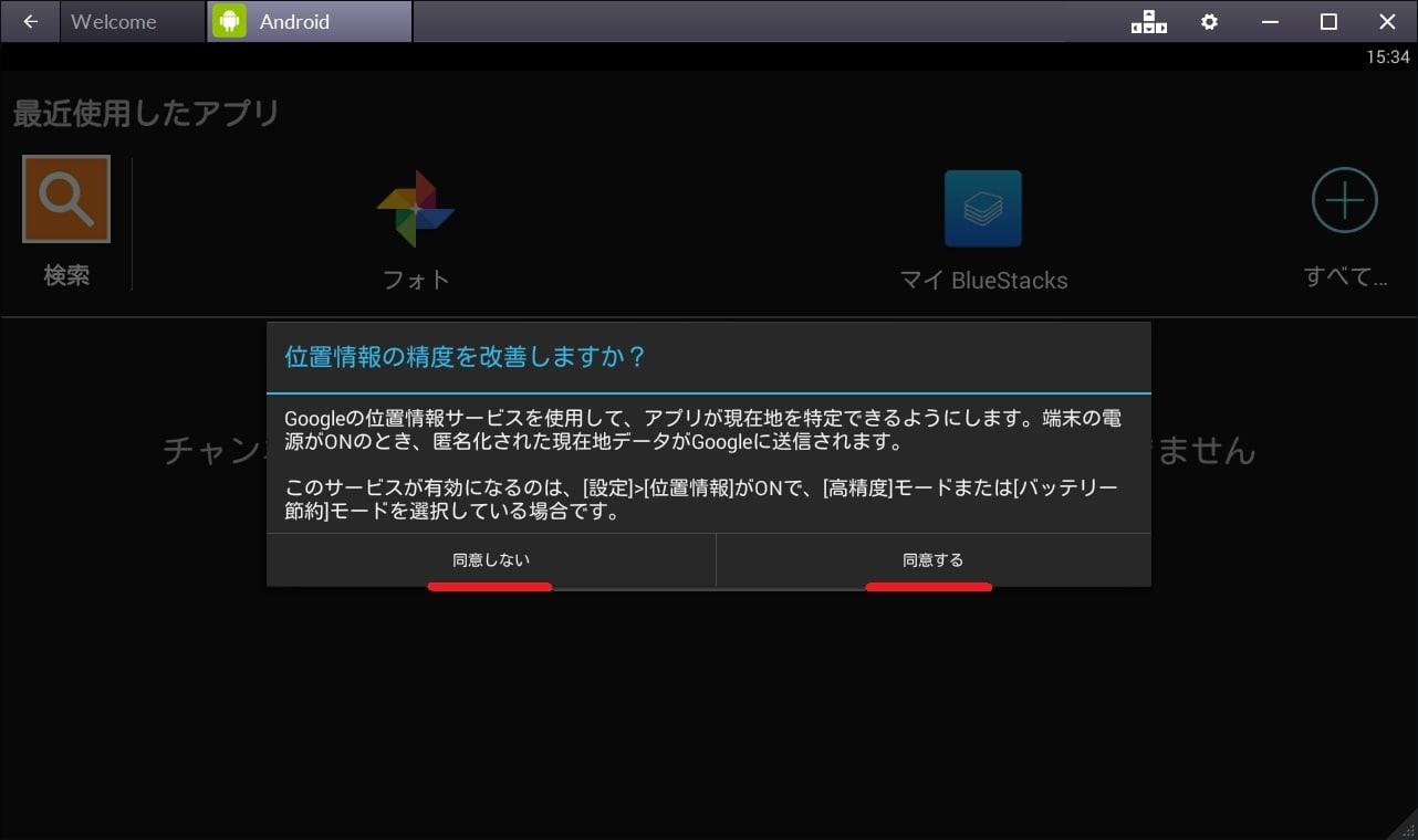 http://art33.photozou.jp/pub/119/2912119/photo/237068949_org.v1464261692.jpg