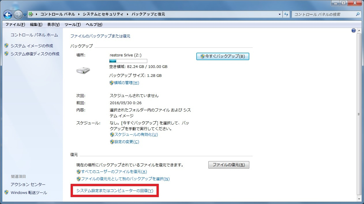 http://art33.photozou.jp/pub/119/2912119/photo/237220290_org.v1464611474.jpg