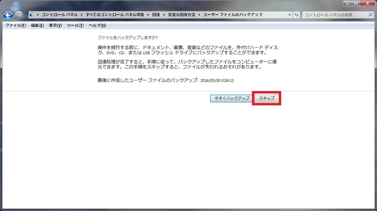 http://art33.photozou.jp/pub/119/2912119/photo/237220316_org.v1464611500.jpg