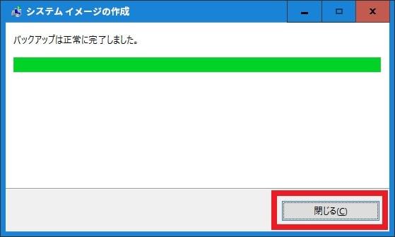 http://art33.photozou.jp/pub/119/2912119/photo/237269075_org.v1464734568.jpg