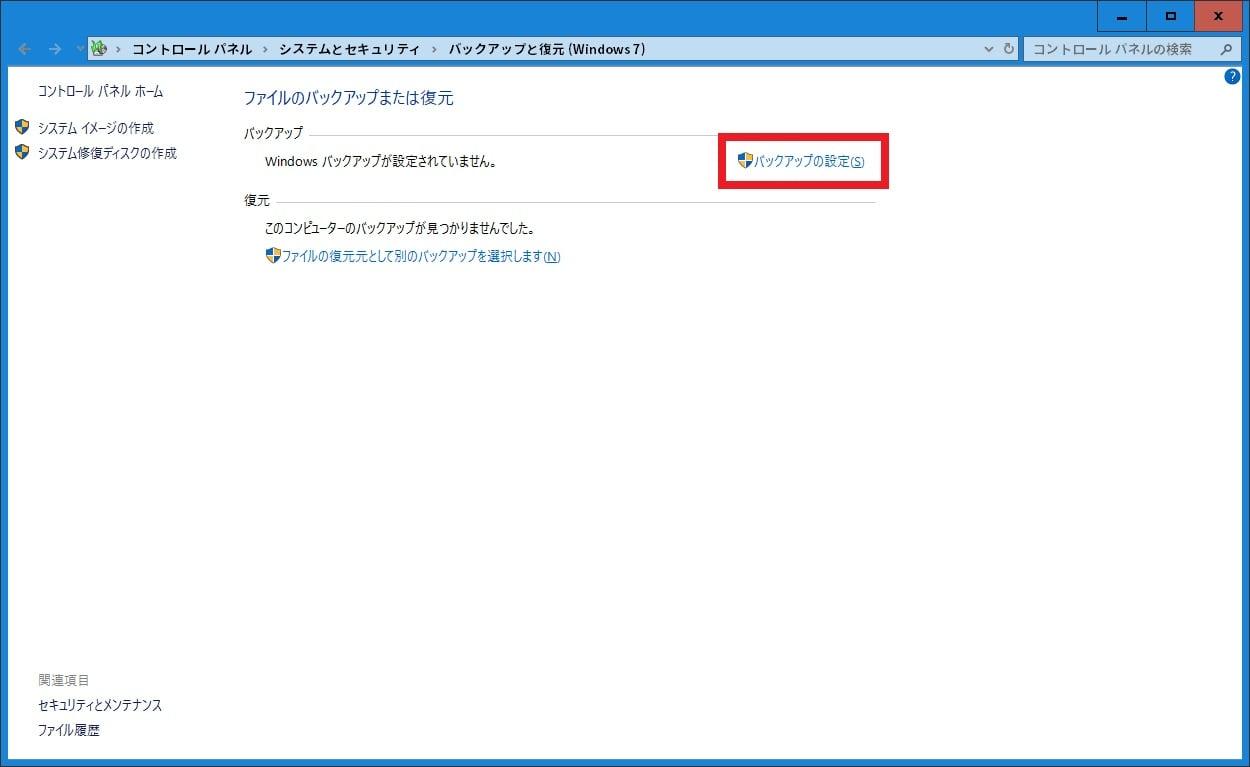 http://art33.photozou.jp/pub/119/2912119/photo/237269076_org.v1464734546.jpg