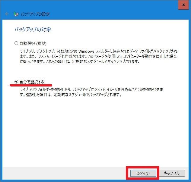 http://art33.photozou.jp/pub/119/2912119/photo/237269081_org.v1464734568.jpg