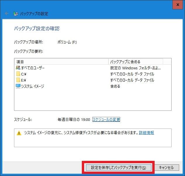 http://art33.photozou.jp/pub/119/2912119/photo/237269089_org.v1464734546.jpg