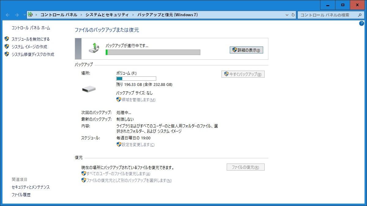 http://art33.photozou.jp/pub/119/2912119/photo/237269091_org.v1464734531.jpg