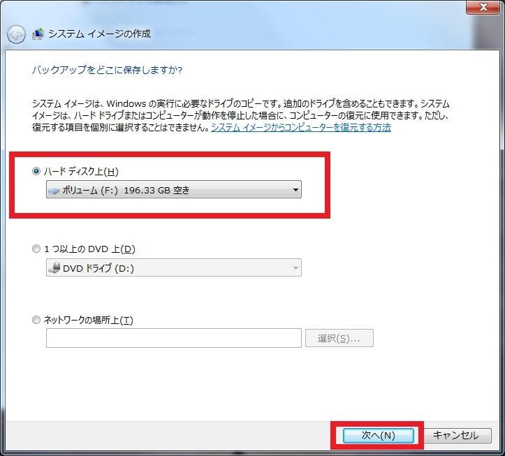 http://art33.photozou.jp/pub/119/2912119/photo/237270110_org.v1464736749.jpg