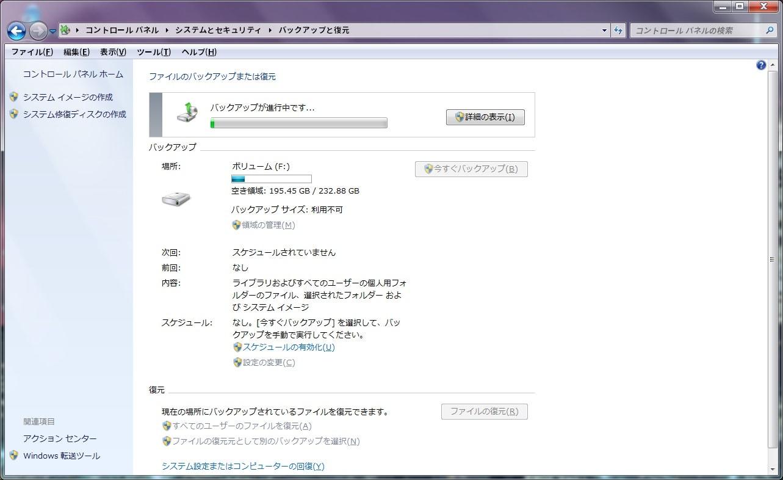 http://art33.photozou.jp/pub/119/2912119/photo/237270190_org.v1464765013.jpg