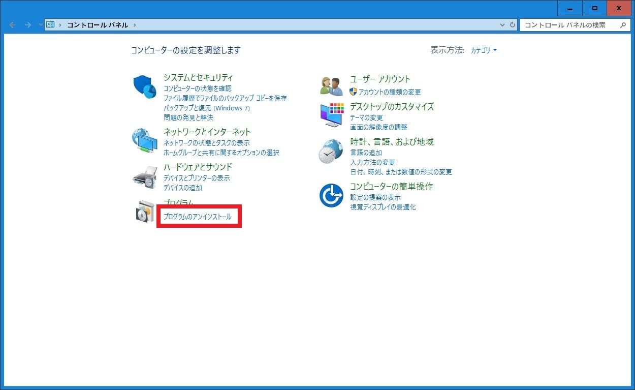 http://art33.photozou.jp/pub/119/2912119/photo/237292312_org.v1464790368.jpg