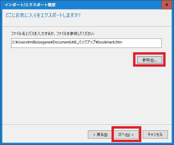 http://art33.photozou.jp/pub/119/2912119/photo/237322789_org.v1464887111.jpg