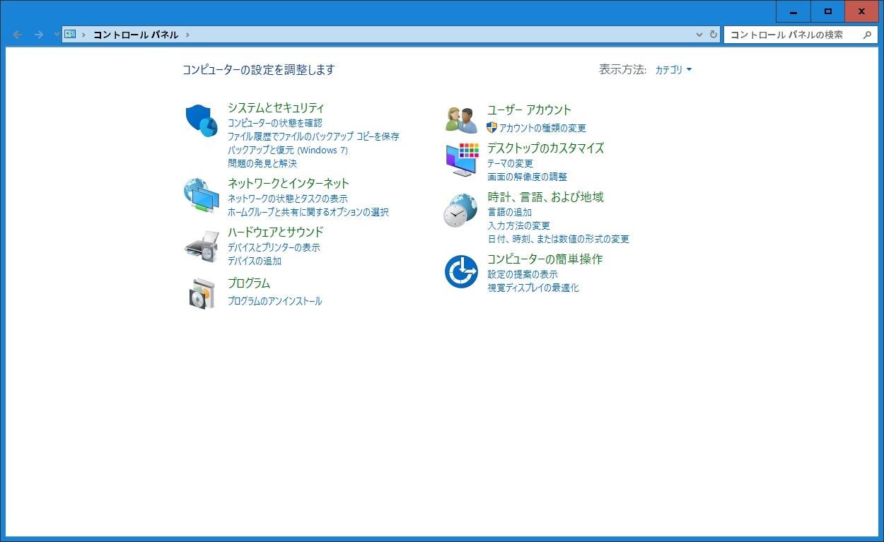http://art33.photozou.jp/pub/119/2912119/photo/237377133_org.v1465045859.jpg