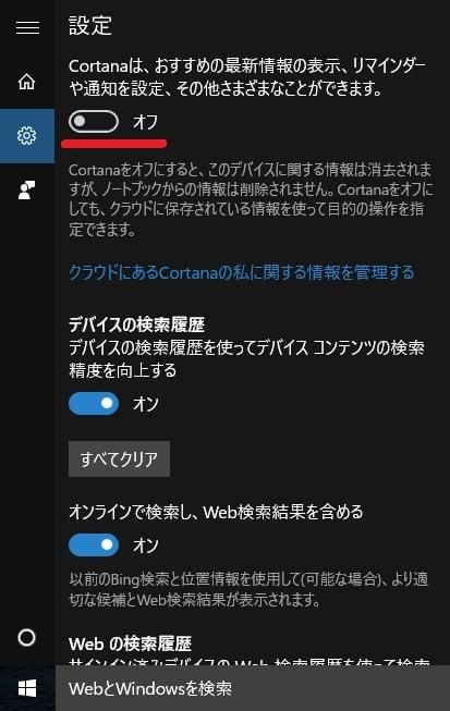 http://art33.photozou.jp/pub/119/2912119/photo/237474644_org.v1465263714.jpg