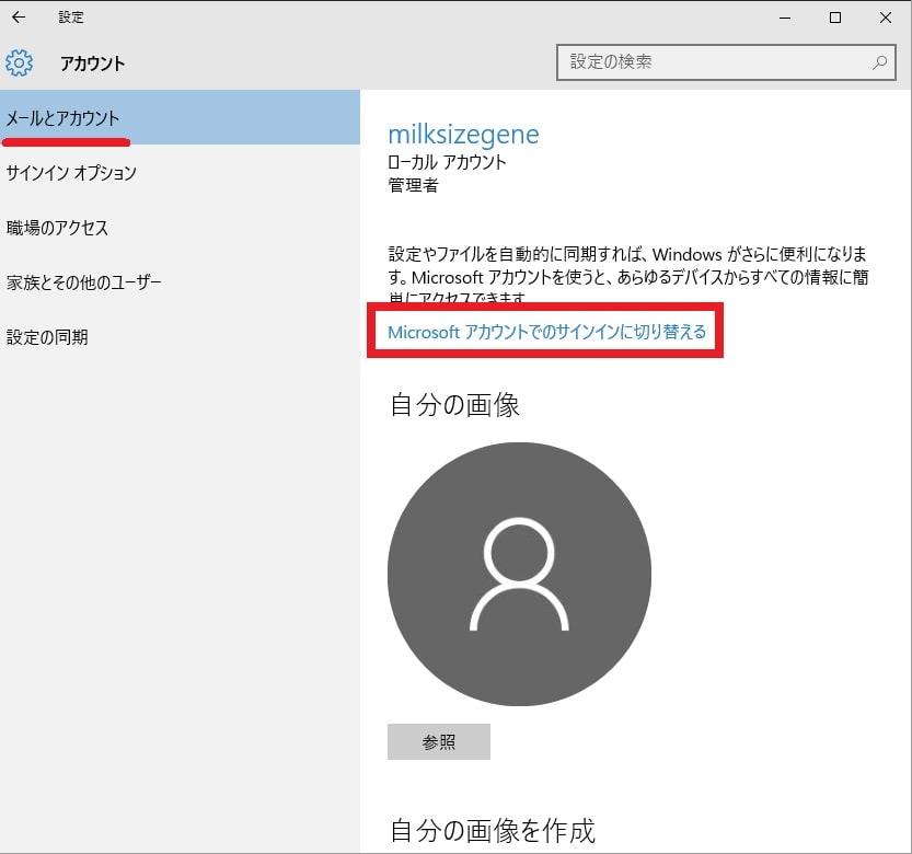 http://art33.photozou.jp/pub/119/2912119/photo/237512134_org.v1465361550.jpg