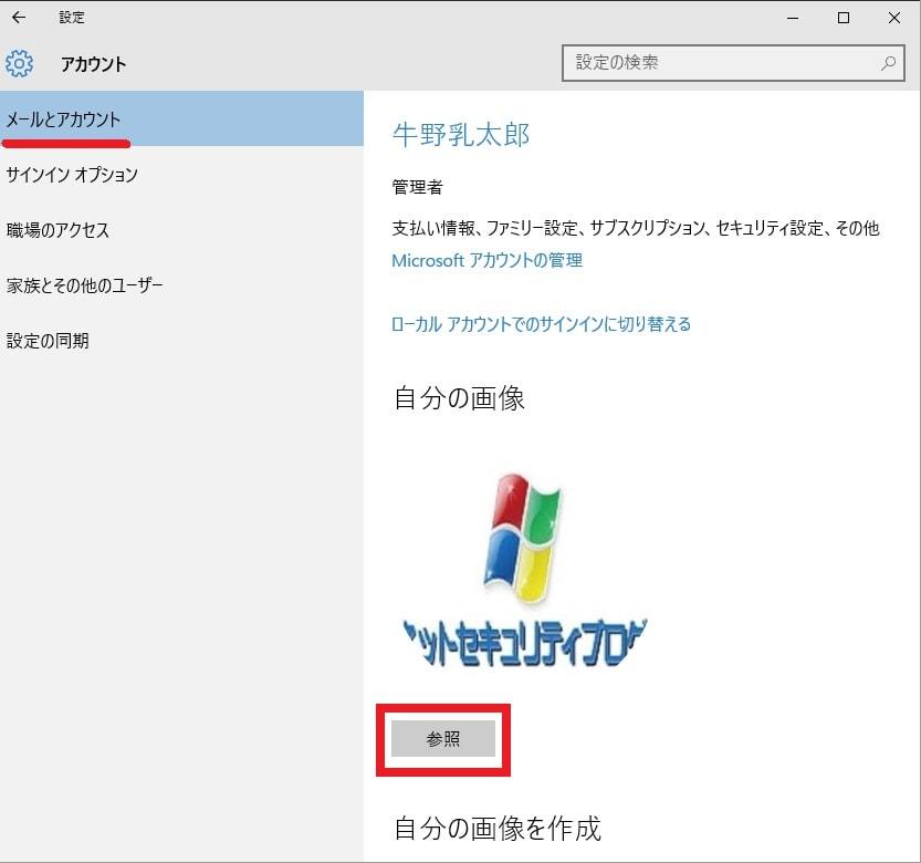 http://art33.photozou.jp/pub/119/2912119/photo/237518673_org.v1465375882.jpg