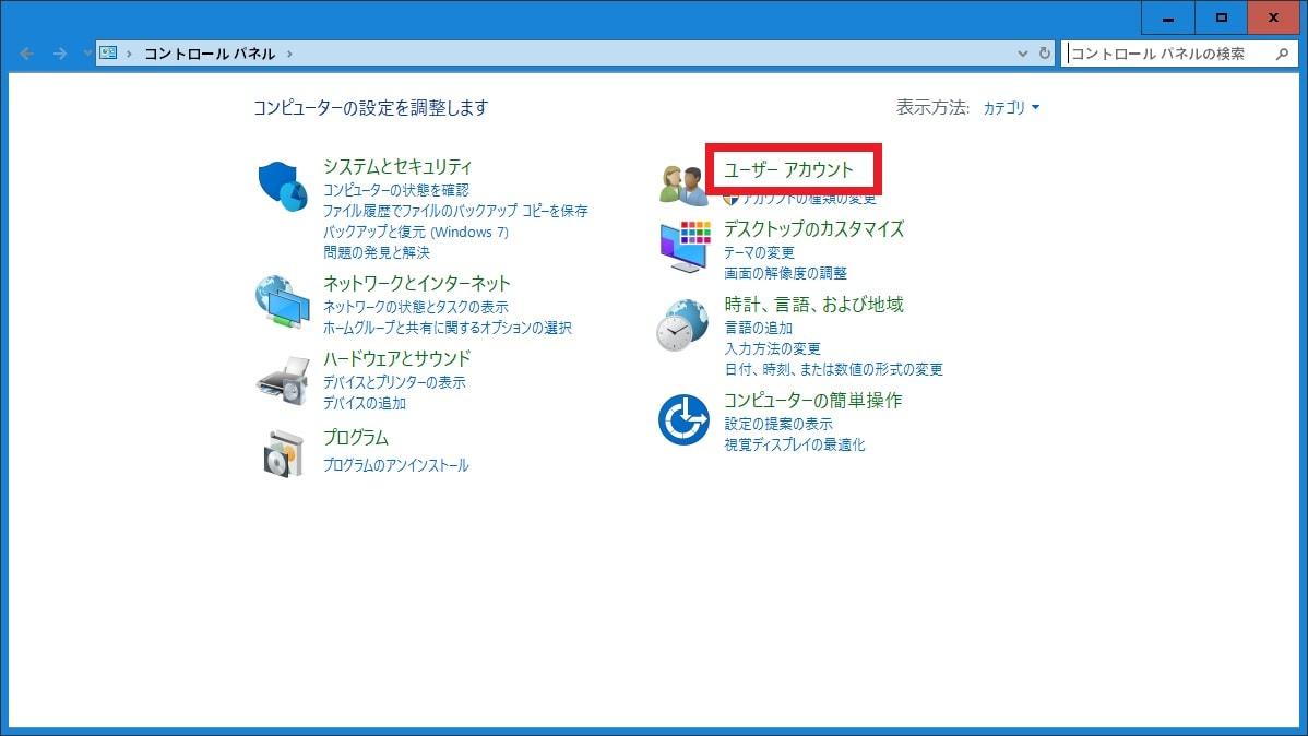 http://art33.photozou.jp/pub/119/2912119/photo/237581610_org.v1465559914.jpg