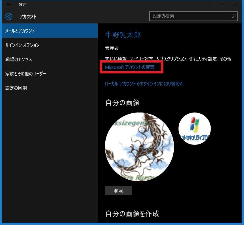 http://art33.photozou.jp/pub/119/2912119/photo/237616942_org.v1465649396.jpg