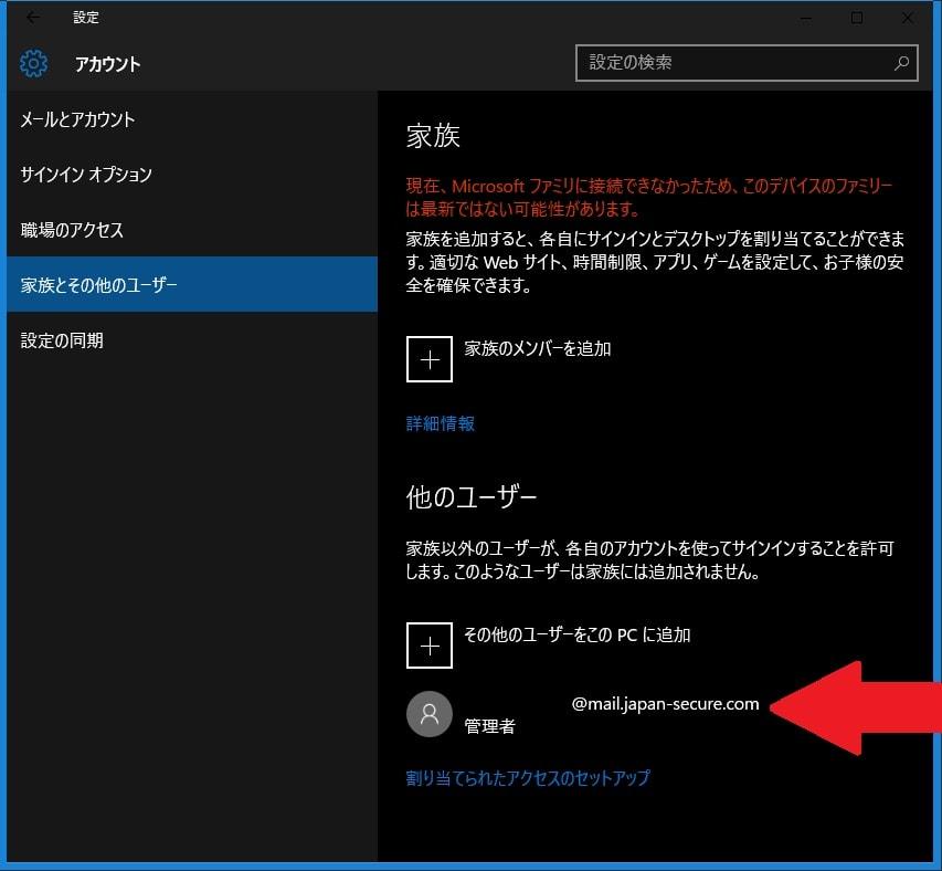 http://art33.photozou.jp/pub/119/2912119/photo/237617077_org.v1465649514.jpg