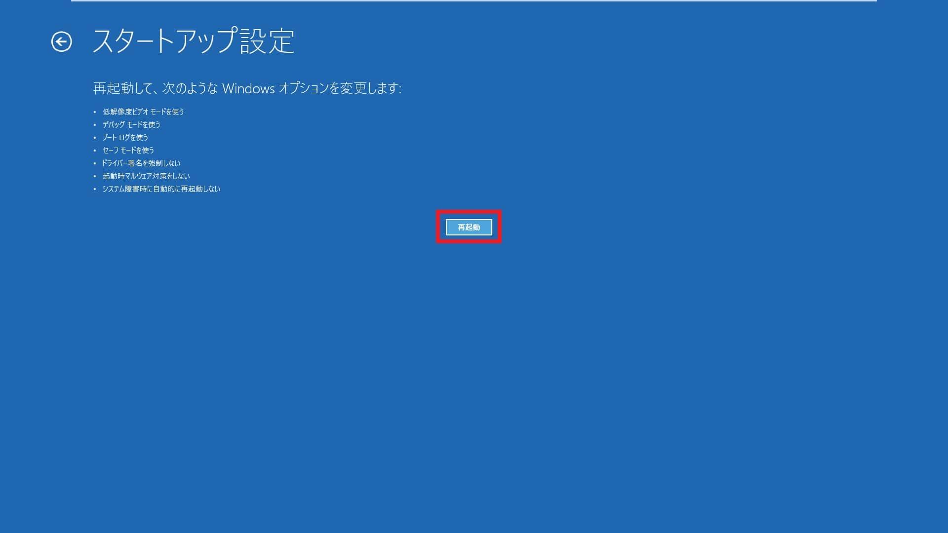 http://art33.photozou.jp/pub/119/2912119/photo/237849755_org.v1466278853.jpg