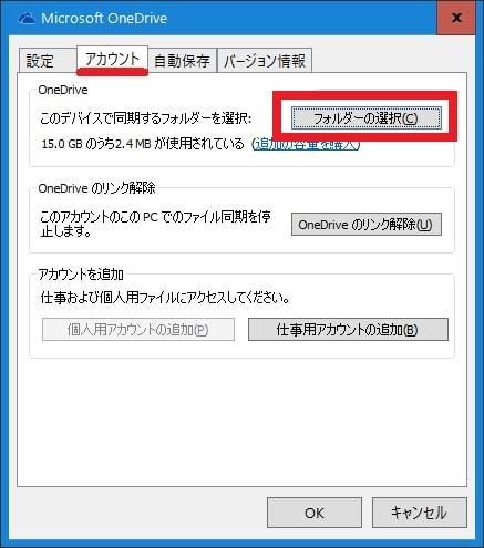 http://art33.photozou.jp/pub/119/2912119/photo/237929740_org.v1466425403.jpg