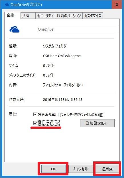 http://art33.photozou.jp/pub/119/2912119/photo/237929778_org.v1466425448.jpg