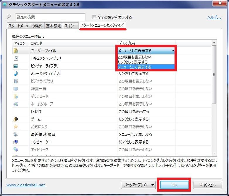 http://art33.photozou.jp/pub/119/2912119/photo/238167511_org.v1467010768.jpg