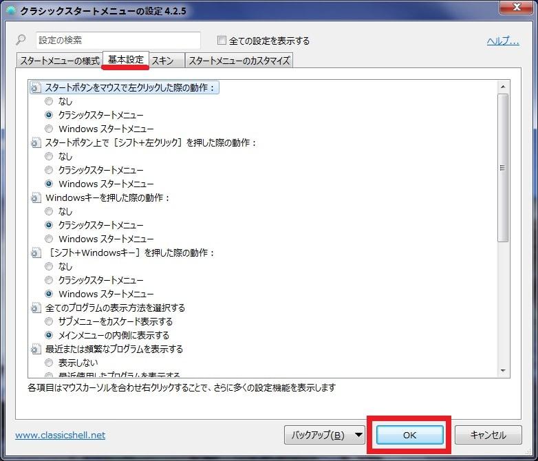 http://art33.photozou.jp/pub/119/2912119/photo/238167515_org.v1467010776.jpg