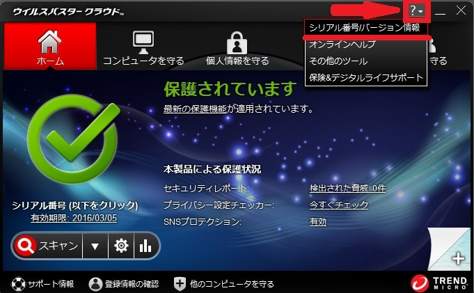 http://art33.photozou.jp/pub/119/2912119/photo/238262142_org.v1467261640.jpg