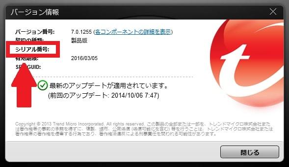 http://art33.photozou.jp/pub/119/2912119/photo/238262178_org.v1467261704.jpg