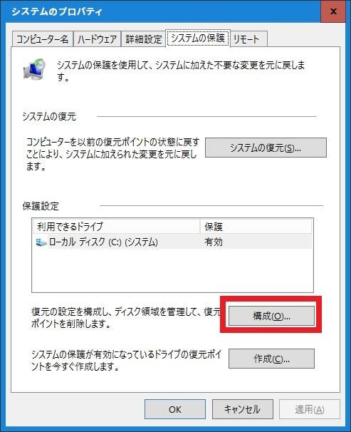 http://art33.photozou.jp/pub/119/2912119/photo/238263142_org.v1467274412.jpg