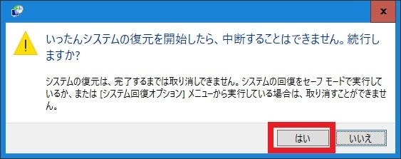 http://art33.photozou.jp/pub/119/2912119/photo/238263178_org.v1467274412.jpg